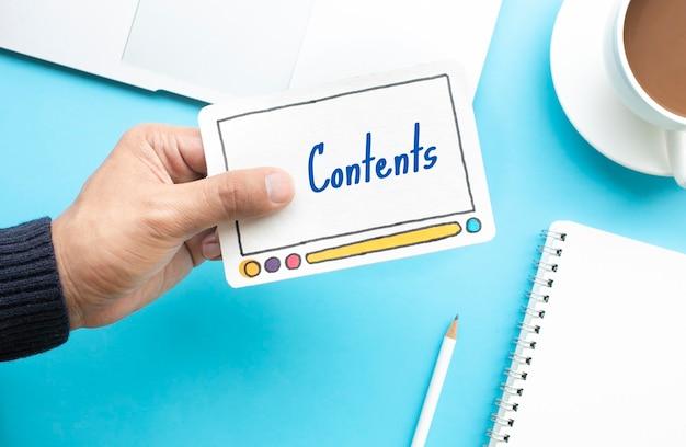 소셜 콘텐츠 및 온라인 마케팅 개념