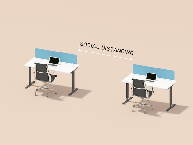 オフィスワークステーションでの社会的距離。最小距離コンセプト