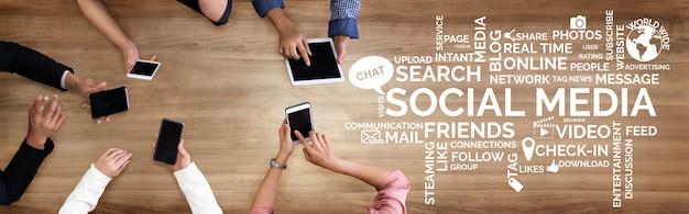 ソーシャルメディアと若者のネットワークの概念。