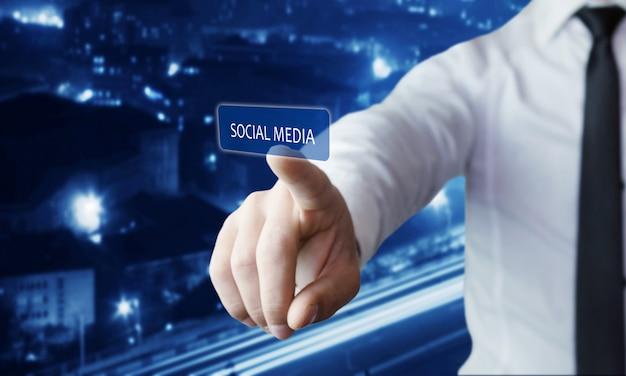 ソーシャルメディアのコンセプト