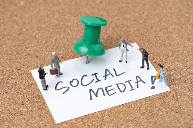 Люди в социальных сетях или концепция социальной сети