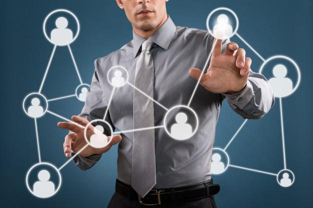 ソーシャルネットワーキング