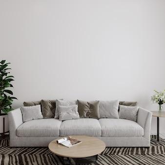 部屋のソファと植物