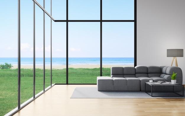 하늘과 바다가 보이는 현대적인 집 거실의 나무 바닥에 있는 소파