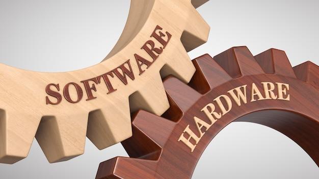 歯車に書かれたソフトウェアハードウェア