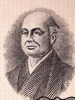 Sontoku ninomiya a portrait from old japanese money