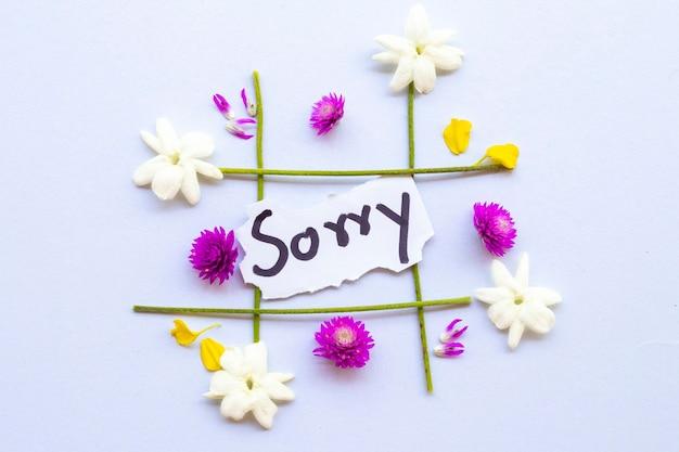 花とごめんなさいメッセージカード手書き
