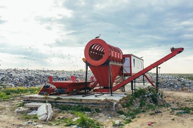 大規模埋立地の選別機