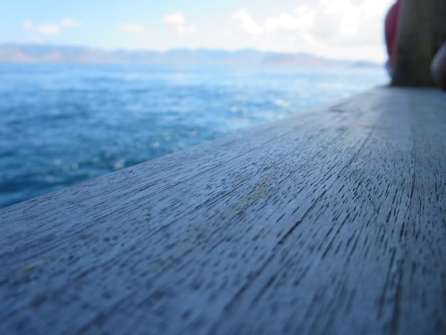 Звук моря