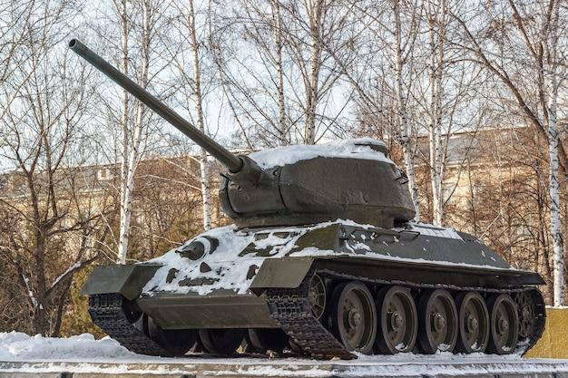Soviet tank a monument.