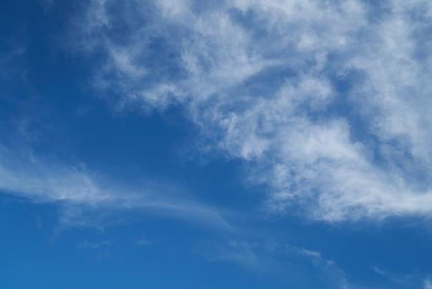 Космический фон воздушный пушистый природа