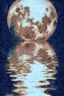 공간 손으로 그린 수채화 배경. 추상 은하계 그림. 별과 우주 질감