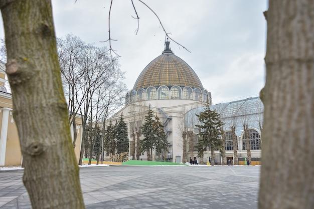 경제 공적 전시회의 공간관 공원의 공간관 보기