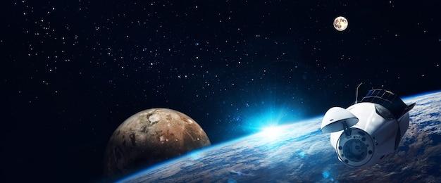 Станция космического спутника на орбите планеты земля элементы этого изображения предоставлены наса