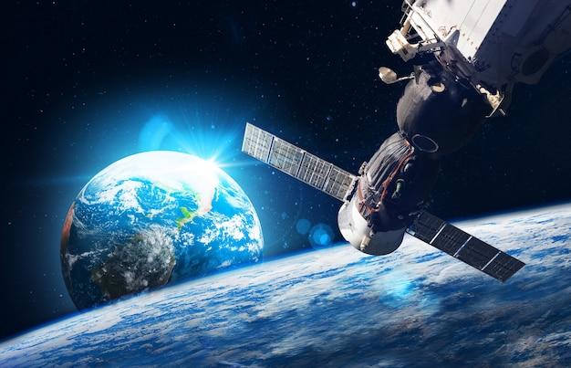 지구 행성의 궤도에 우주 정거장