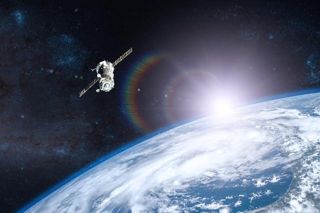 우주로 우주선 발사