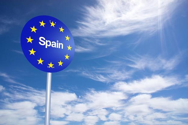 구름 하늘과 스페인 국경 기호입니다. 3d 렌더링