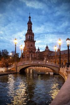スペイン、セビリアのスペイン広場、夕方の時間