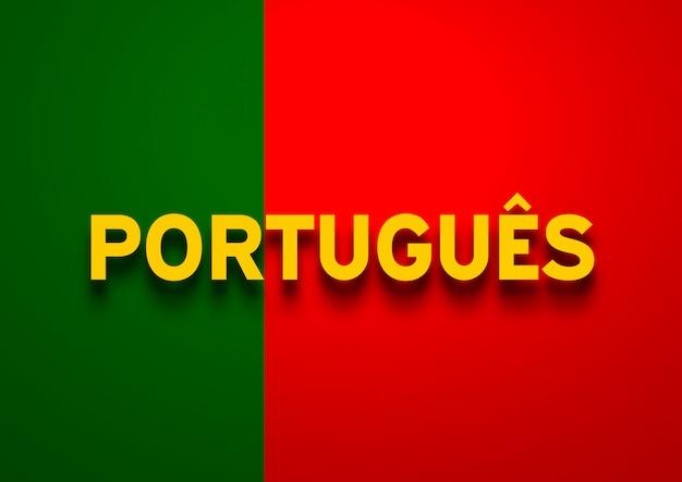 Speak portuguese background
