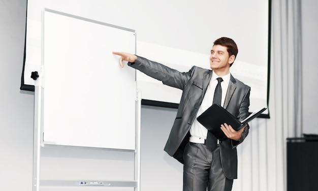 ビジネス会議およびプレゼンテーションでの講演者