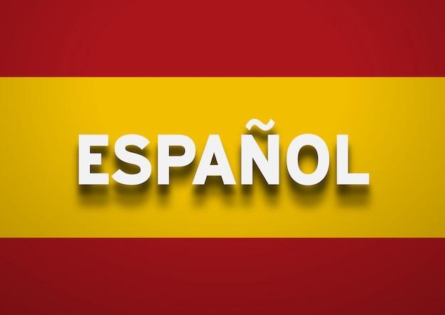 Speaking spanish background