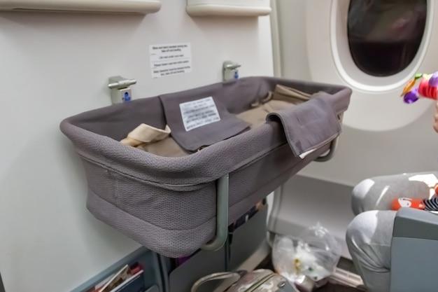 기내 특수 아기 요람 비행 중 유아 안전