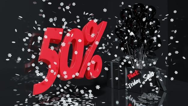 ブラックフライデーのホリデーセールとショッピングの特別割引
