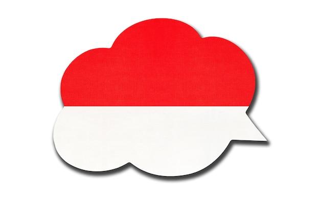 인도네시아 국기와 함께 연설 거품
