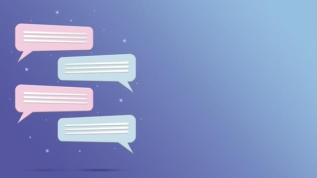 Речевые пузыри в форме социального диалога
