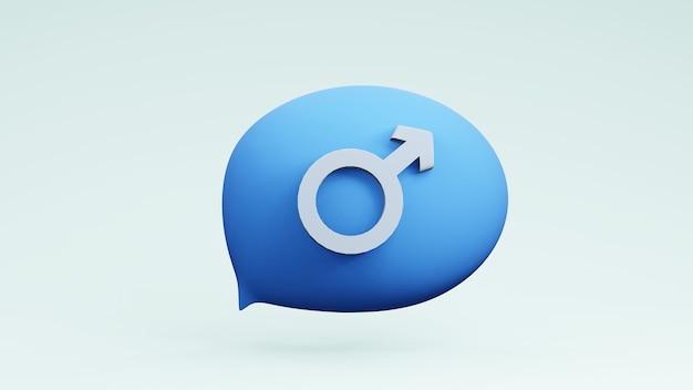 연설 거품 생각 풍선 섹스 기호 인포 그래픽 디자인 3d 렌더링