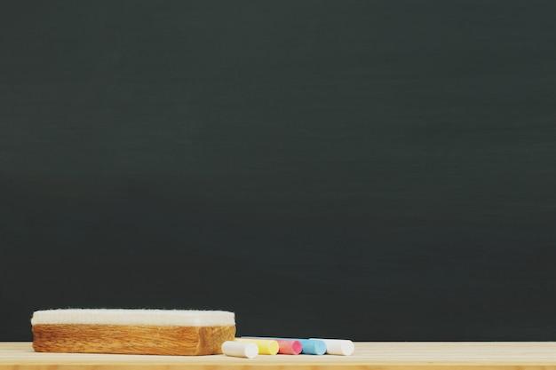 스펀지 지우개와 분필 칠판
