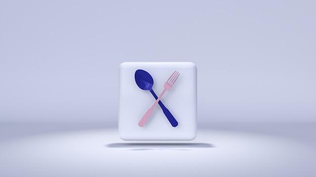 숟가락과 포크 버튼 아이콘 3d 렌더링 복사 공간