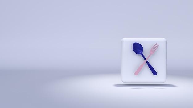 숟가락과 포크 버튼 아이콘 3d 렌더링