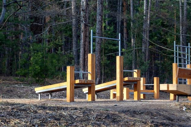 공원 내 나무로 만든 종합운동장 건강한 라이프스타일