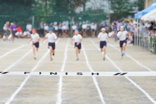 Спортивный день (япония)