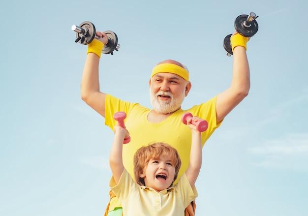 Спортивное воспитание. отец и сын пятна