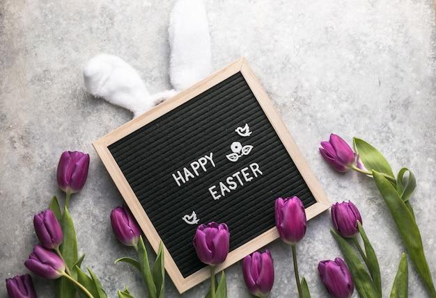 봄 개념과 행복 한 부활절 인사말 카드