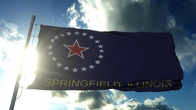 スプリングフィールド旗、イリノイ州、アメリカ合衆国。 3dレンダリング。