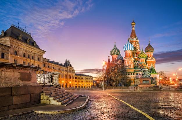 모스크바 붉은 광장에 성 바실 성당