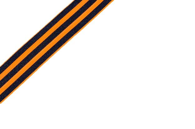 Георгиевская ленточка, изолированные на белом. символ великой победы