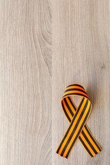Георгиевская лента на пыльной деревянной доске