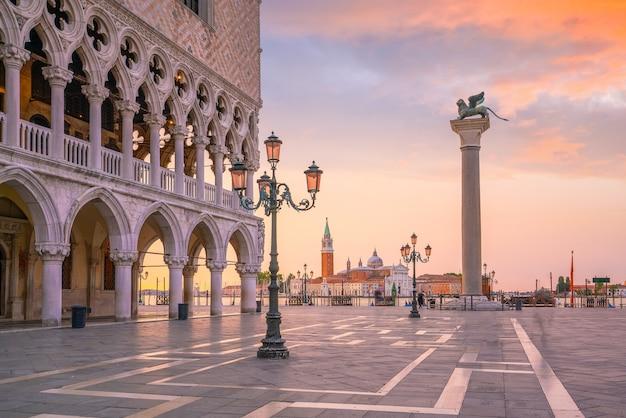 イタリアの日の出の間にヴェネツィアのサンマルコ広場