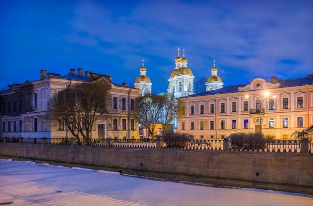 Свято-никольский морской собор в санкт-петербурге и канал грибоедова под голубым ночным небом