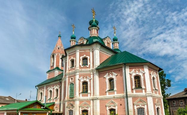 ペレスラヴリザレスキーの聖シメオン教会、ヤロスラヴリ州、ロシアの黄金の輪