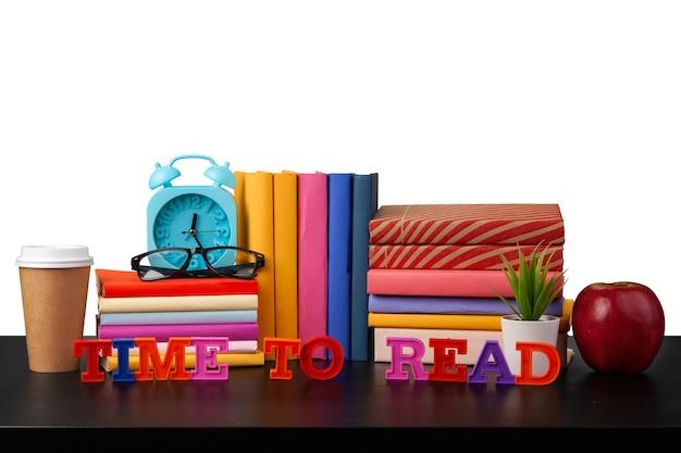 책의 스택과 개념을 읽을 알람 시계 시간