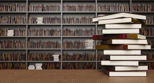 Стопка книг в библиотеке