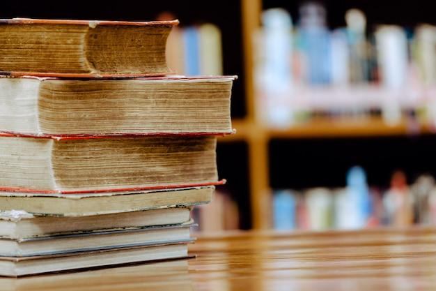 도서관에서 책의 스택입니다. 교육 개념 많은 선반과 책 도서관
