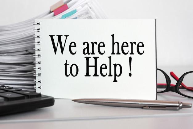 Стек документов, калькулятор, ручка на рабочем столе в бизнес-офисе. скопируйте пространство. текст клиент фокус.