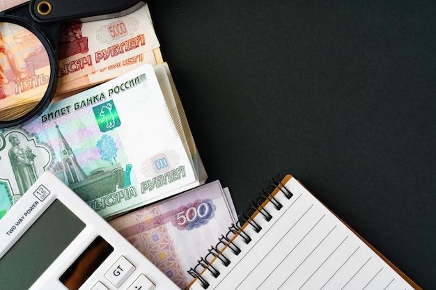 Стек русских денег рублей с калькулятором