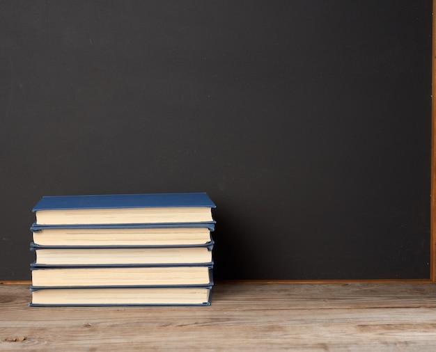 さまざまなハードカバーの本のスタック